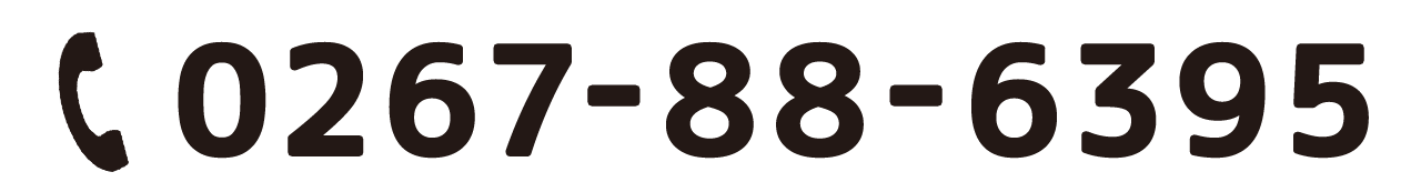 0267-88-6395